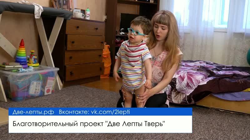 Вова Тютюмов - Две Лепты Тверь