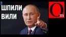 Шпионский бордель имени Путина Провалы российских ГРУнов
