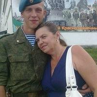 ВалентинаДмитриевна