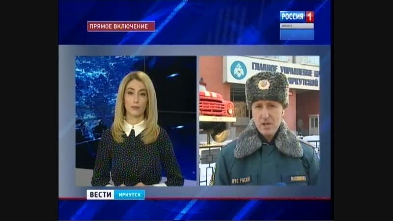 В Иркутской области продолжает действовать особый противопожарный режим. Что горело в новогодние каникулы