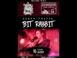 Bit Rabbit - Good morning, Папа!(cover ВИА Гра)