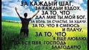 Христианское прославление №63 YouTube Christian Glorification №63