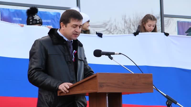 День Конституции РФ в ст. Тбилисской 12.12.2018 г.