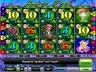 Поиграть Игровые Автоматы Бесплатно На Большие Деньги