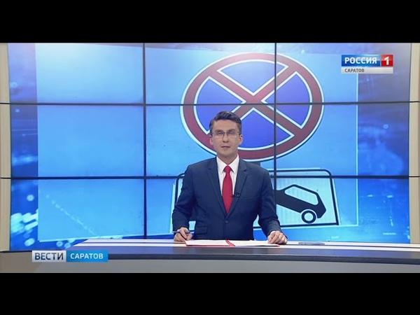 На месяц вводится запрет ночной стоянки на Привокзальной и Танкистов