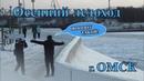 Осенний ледоход на р Иртыше г Омск