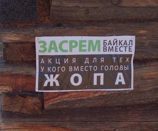 20 примеров суровой и честной русской рекламы: ↪ 💪