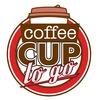 """Coffee cup to go"" Кофе с собой, Екатеринбург."