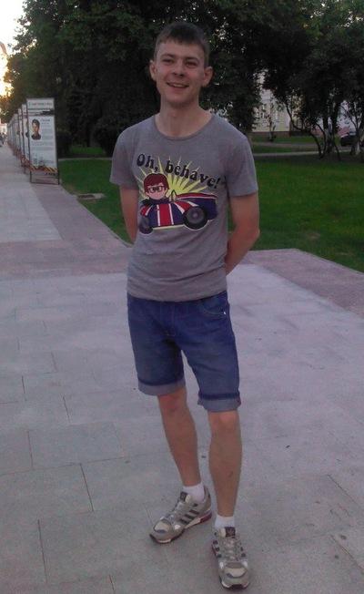 Артём Тихонов, 30 июня 1995, Ярославль, id46665137