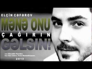 Elcin Ceferov - Mene Onu Cagirin Gelsin 2013 (by elishco)