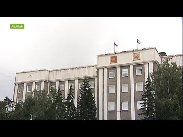 В Правительстве Хакасии чиновники пакуют чемоданы