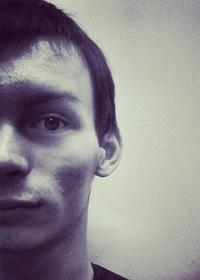 Санёк Константинович, 27 сентября 1994, Екатеринбург, id185079022