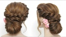 Wedding Prom Updo For Long Length Hair. Simple Formal Hairstyles