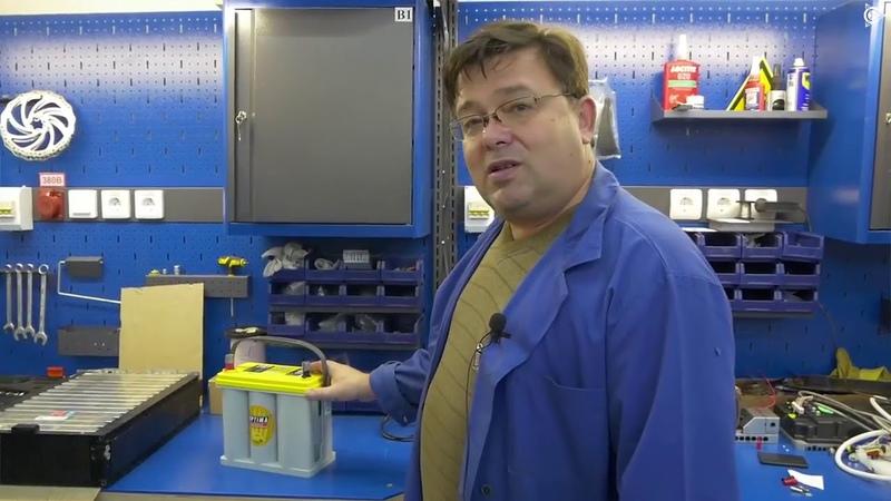 ✅ Испытательная Лаборатория новые аккумуляторные батареи l Проект Дуюнова