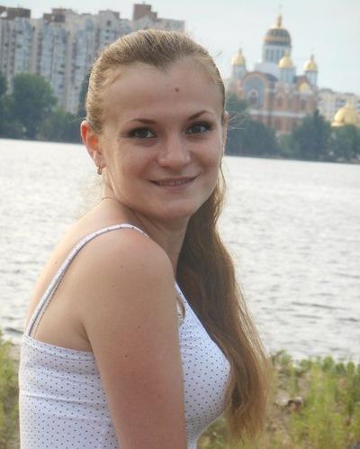 Людмила Козловская, 24 мая 1988, Киев, id80319108