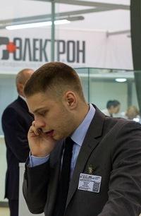 Игорь Игорь, 7 декабря , Кемерово, id66256891