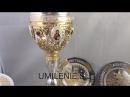 Евхаристический праздничный набор на 1 литр комбинированный