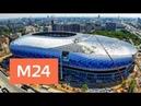 Специальный репортаж : бело-голубое счастье - Москва 24