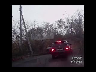 Номинант на Премию Дарвина, Курск, пьяная дорога (Ватутина)