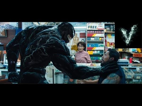 Полная сцена с грабителем | Venom (2018)