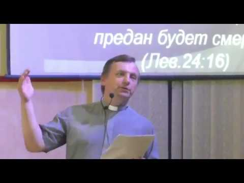 ВАЛТАСАР ты взвешен на весах и найден очень легким СКОЛЬКО ТЫ ВЕСИШЬ Проповедует Игорь Соловьев