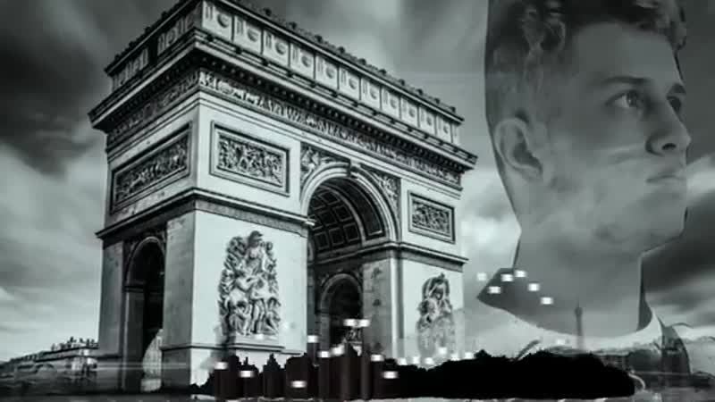 RMG - Arc de triomphe