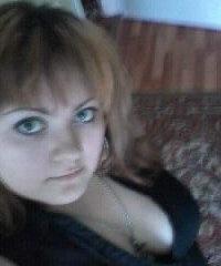 Катя Васюненкова, 20 июля 1994, Горловка, id171610365
