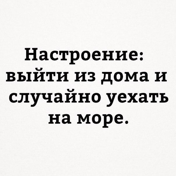 Фото №456247567 со страницы Киры Корсиковой