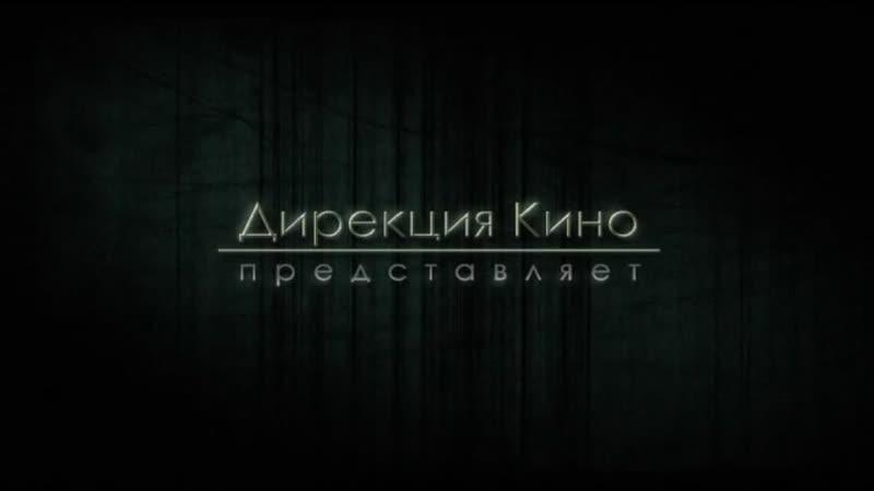 Громовы Дом Надежды 2 я Сезон 6 я Серия 2007 Года 16