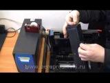 Процесс прошивки МФУ Samsung SCX-3200/3205