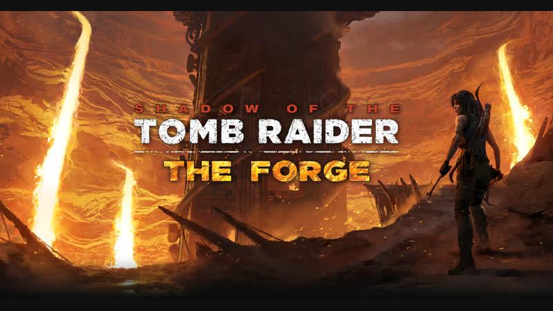 «The Forge» DLC ︎ Shadow of the Tomb Raider︎ Стрим 1[PC|Rus] 18