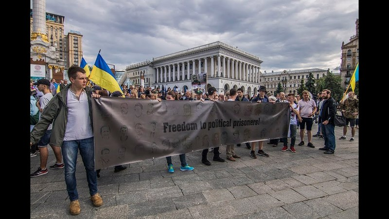 Освободить украинцев из плена Кремля: как прошел в Киеве марш националистов