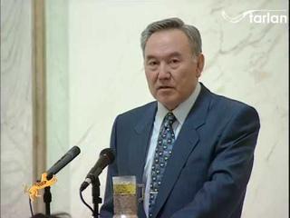 Президент Назарбаев: Қазақ пен қазақ қазақша сөйлессінші – 1998