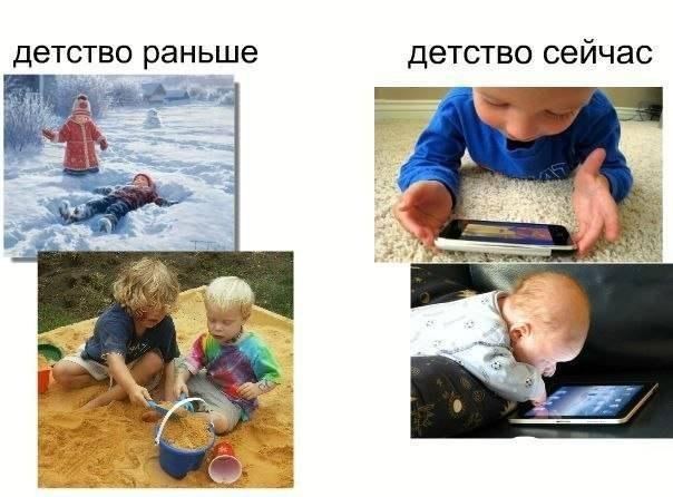 здоровый ребенок правила питания детей