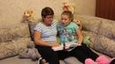 М. Шварц Семья , конкурс Читающая мама - читающая страна