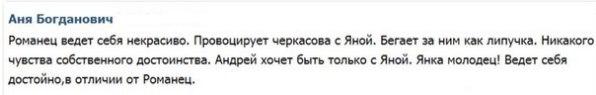 Виктория Романец HRynpx0MVH4