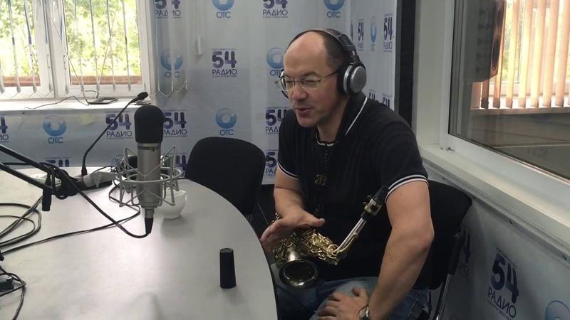 Саксофонист Андрей Турыгин