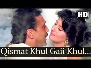Kismat Khul Gayi (HD) - Lakshman Rekha Songs - Jackie Shroff - Shilpa Shirodkar - Amit Kumar