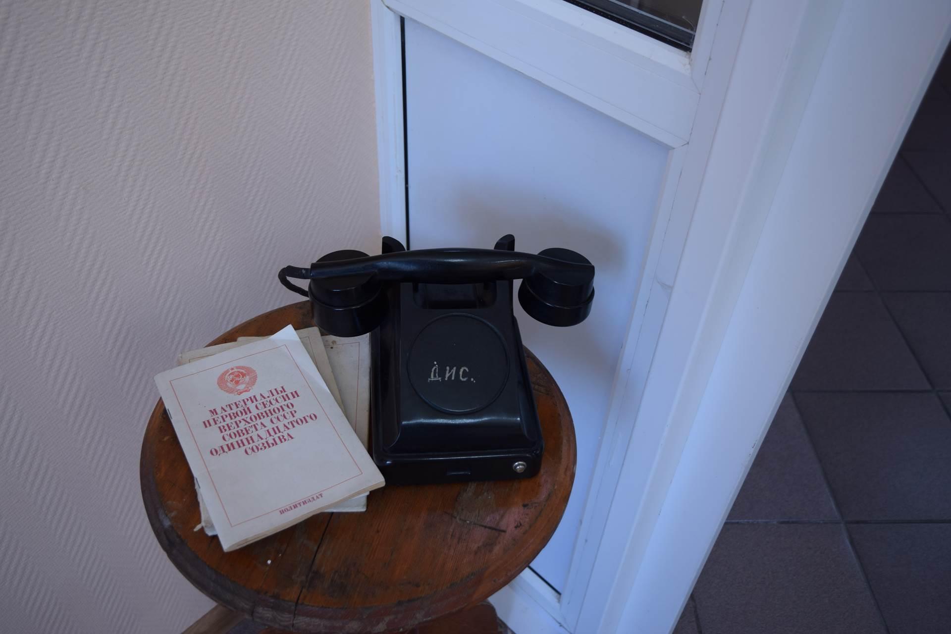 Телефон для срочных распоряжений. Экспонат музея ТЭЦ-1