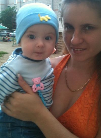 Александра Цапикова, 25 августа 1995, Борзя, id68465358