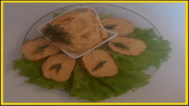 Незабываемое блюдо к Новогоднему столу Ложная икра из сельди