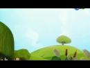 Черепашка Лулу 01 Загадочный стручок Как стать капитаном