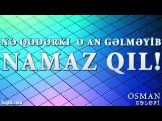 Osman Sələfi - Nə qədərki o an gəlməyib NAMAZ QIL !