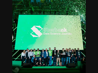 Sberbank data science day