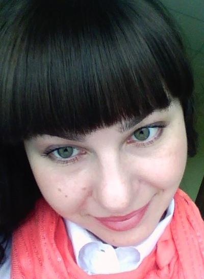 Елена Верещагина, 10 июня 1985, Самара, id58021486