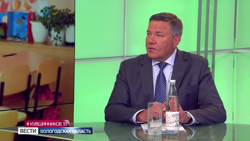 Губернатор Олег Кувшинников в прямом эфире ответит на вопросы, касающиеся здравоохранения