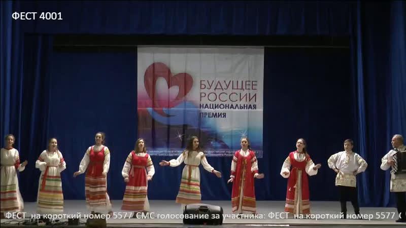 Live Национальная Премия Будущее России