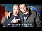 Schokk &amp Oxxxymiron feat. Automatikk - Vasco da Gama