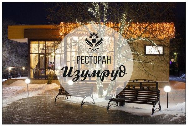 Фото №456239292 со страницы Витали Маслова