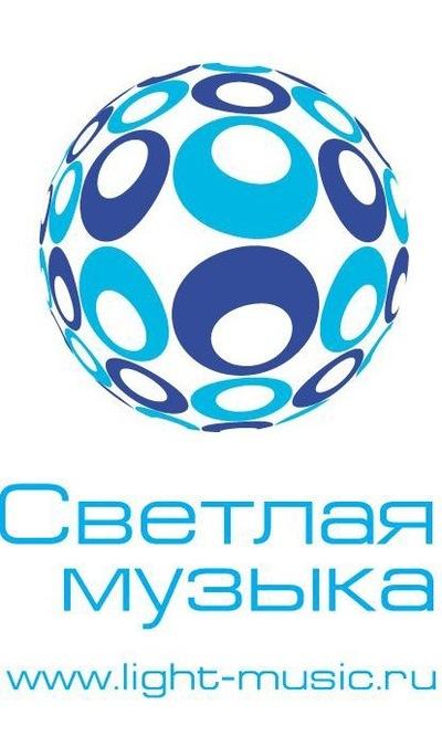 Светлана Музыкина